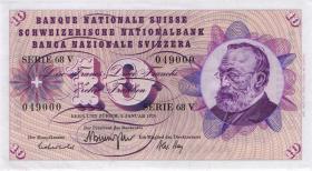 Schweiz / Switzerland P.45p 10 Franken 1970 (1-)