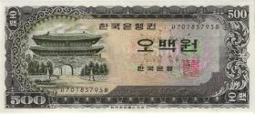 Südkorea / South Korea P.39 500 Won (1966) (2)