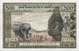 West-Afr.Staaten/West African States P.702Kb 500 Francs 20.3.1961 Senegal (2+)