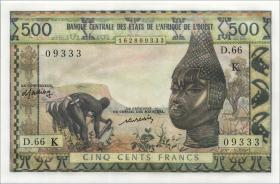 West-Afr.Staaten/West African States P.702Km 500 Francs (1977) Senegal (1)