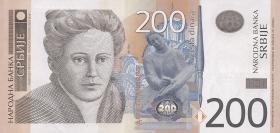 Serbien / Serbia P.42 200 Dinara 2005 (1)