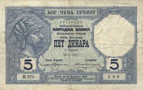Serbien / Serbia P.14 5 Dinara 1917 (3)