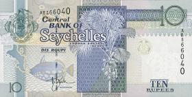 Seychellen / Seychelles P.36a 10 Rupien (1998) (1)