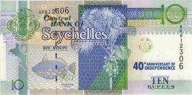 Seychellen / Seychelles P.52 10 Rupien 2013 (2016) Gedenkbanknote (1)