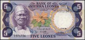 Sierra Leone P.07d 5 Leones 1981 (1)