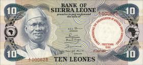 Sierra Leone P.13 10 Leones 1980 Gedenkausgabe (1-)