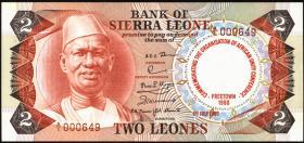 Sierra Leone P.11 2 Leones 1980 Gedenkausgabe (1)
