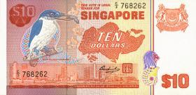 Singapur / Singapore P.11b 10 Dollars (1976) Eisvogel (1)