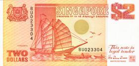 Singapur / Singapore P.27 2 Dollars (1990) Segelschiff (1)