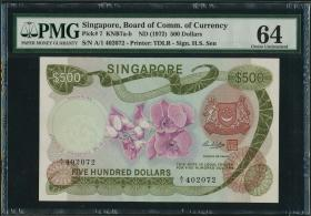 Singapur / Singapore P.07 500 Dollars (1972) (1)