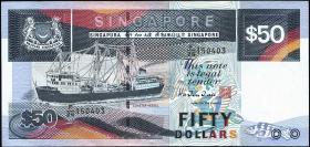 Singapur / Singapore P.22b 50 Dollars (1987) (2+)