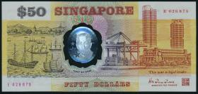 Singapur / Singapore P.31 50 Dollars 1990 Polymer Gedenkbanknote (1)