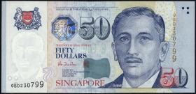 Singapur / Singapore P.41a 50 Dollars (1999) (1)