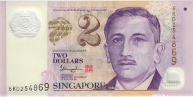 Singapur / Singapore P.46h 2 Dollars (2016) Polymer (1)