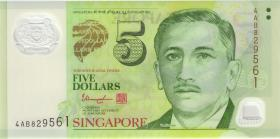 Singapur / Singapore P.47e 5 Dollars (2017) Polymer (1)