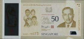 Singapur / Singapore P.neu 50 Dollars 2015 Polymer Sonderserie (1)