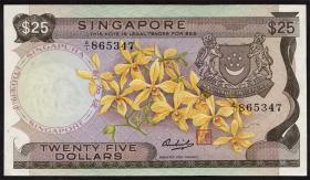 Singapur / Singapore P.04 25 Dollar (1972) (2+)