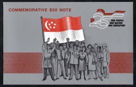 Singapur / Singapore P.31 50 Dollars (1990) Polymer Gedenkbanknote im Folder  (1)