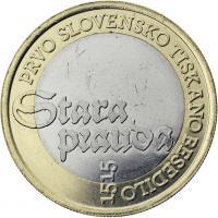 Slowenien 3 Euro 2015 Erster gedruckter Text