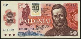 Slowakei / Slovakia P.16 50 Kronen (1993) mit Klebemarke (3)
