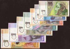 Slowakei / Slovakia P.34-40 20-5000 Kronen (2000) Millennium (1)