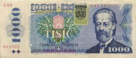 Slowakei / Slovakia P.19 1000 Kronen (1993) (3)