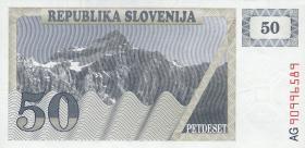 Slowenien / Slovenia P.05a 50 Tolarjew 1990 (1)