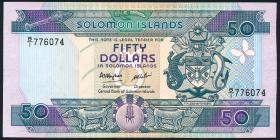 Solomon Inseln / Solomon Islands P.17 50 Dollars (1986) (1)