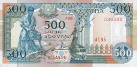 Somalia P.36c 500 Shillings 1996 (1)