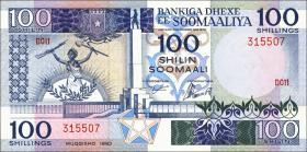 Somalia P.35a 100 Shillings 1983 (1)