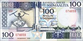 Somalia P.35c 100 Shillings 1988 (1)