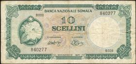 Somalia P.14a 10 Scellini 1971 (3-)