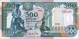 Somalia P.36a 500 Shillings 1989 (1)