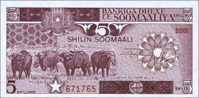 Somalia P.31a 5 Shillings 1983 (1)