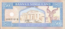 Somaliland P.04a 50 Shillings 1994 (1)