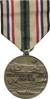 South-West-Asia-Service