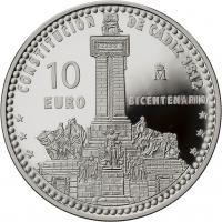 Spanien 10 Euro 2012 Verfassung