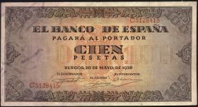 Spanien / Spain P.113 100 Pesetas 1938 (3)
