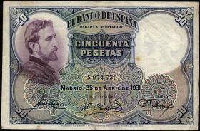 Spanien / Spain P.082 50 Pesetas 1931 (3)