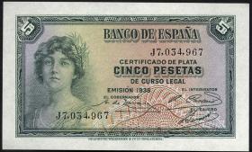 Spanien / Spain P.085 5 Pesetas 1935 (1936) (1)
