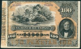 Spanien / Spain P.026 100 Pesetas 1984 (3)