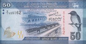 Sri Lanka P.124a 50 Rupien 2010 (1)