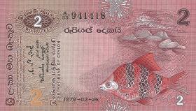 Sri Lanka P.083 2 Rupien 1979 (1)