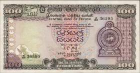 Sri Lanka P.082 100 Rupien 1977 (1)