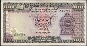 Sri Lanka P.082 100 Rupien 1977 (2)