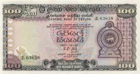 Sri Lanka P.082 100 Rupien 1977 (1/1-)