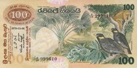 Sri Lanka P.088 100 Rupien 1979 (1/1-)