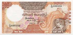 Sri Lanka P.099b 100 Rupien 1988 (1)