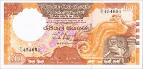Sri Lanka P.099a 100 Rupien 1987 (1)