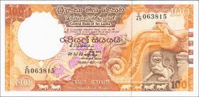 Sri Lanka P.099c 100 Rupien 1989 (1)